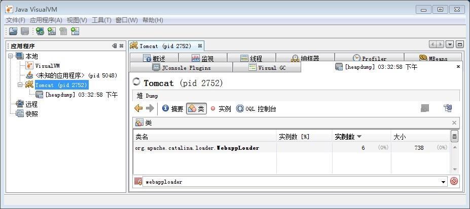 WebappLoader 实例数