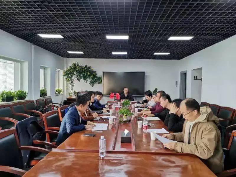 北京网络行业协会.png