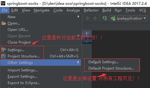 如果当前项目想覆盖默认配置,直接在Settins/Project Structure设置即可。