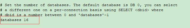 Redis为什么默认16个数据库?