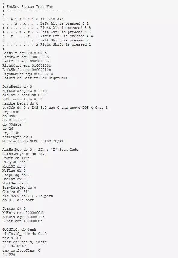 雷军22年前写的代码 你见过吗?1