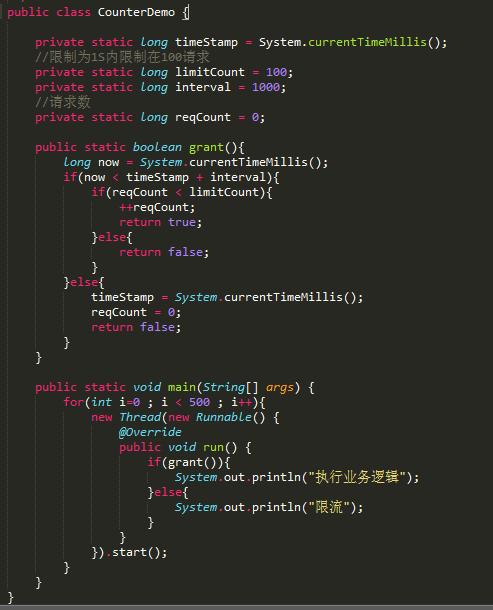 计数器代码实现