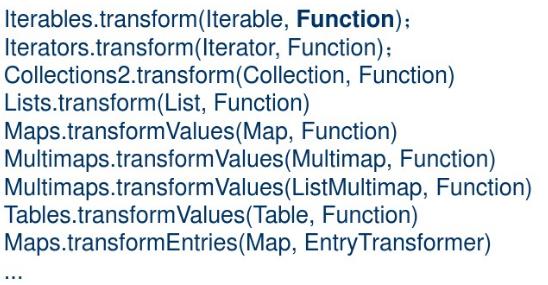 对集合的transform操作可以通过Function完成