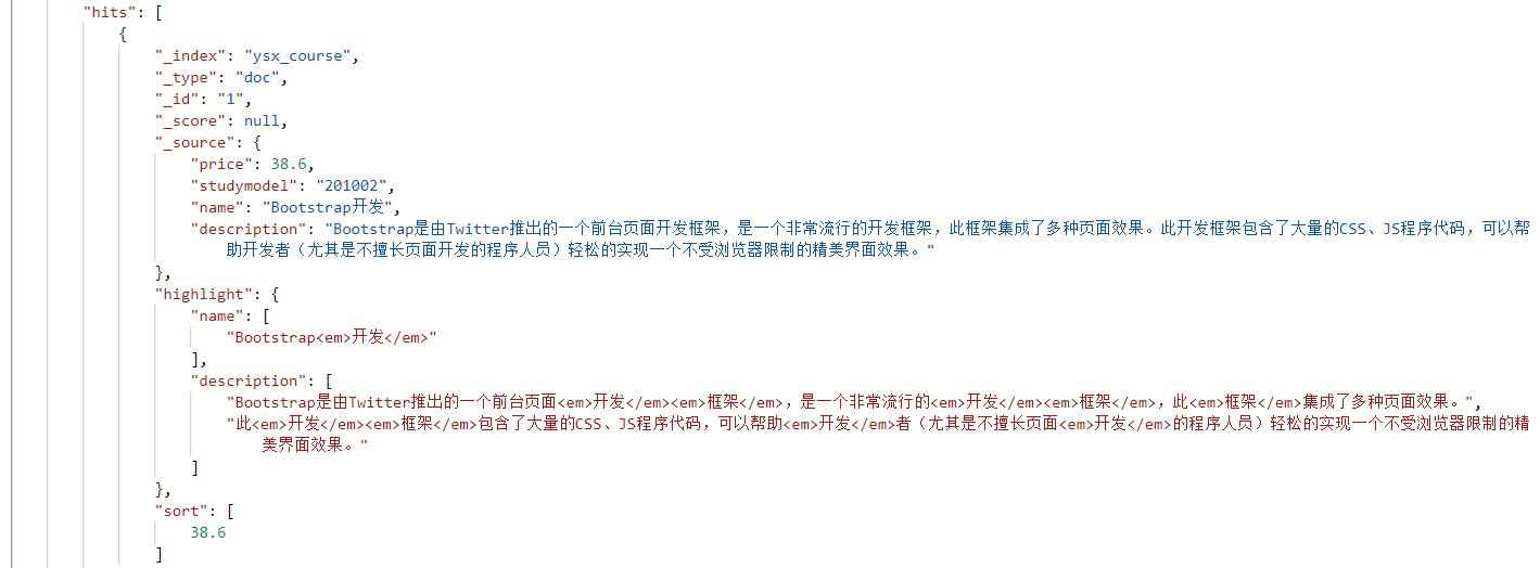 1565585272091
