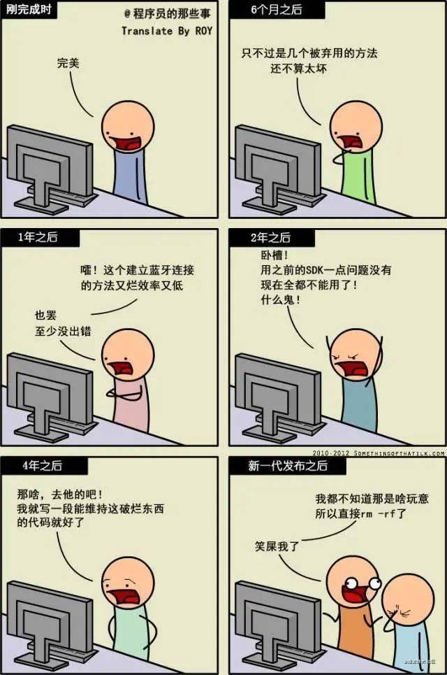 1_代码重构漫画.jpeg