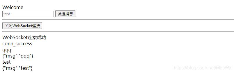 开发文件上传功能稍不注意就会引发安全漏洞