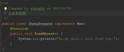 interface impl
